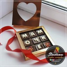 Клубника в шоколаде - ПН20